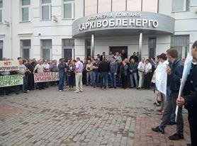 У Харкові кілька сотень комунальників Кернеса пікетують обленерго - фото 3