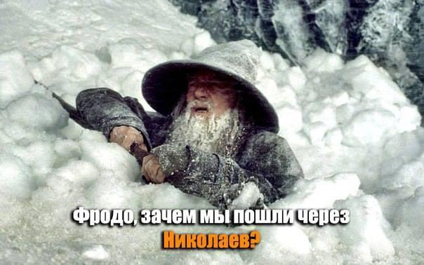 Як миколаївський сніг підірвав соцмережі (ФОТОЖАБИ) - фото 1