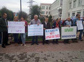 У Харкові кілька сотень комунальників Кернеса пікетують обленерго - фото 1
