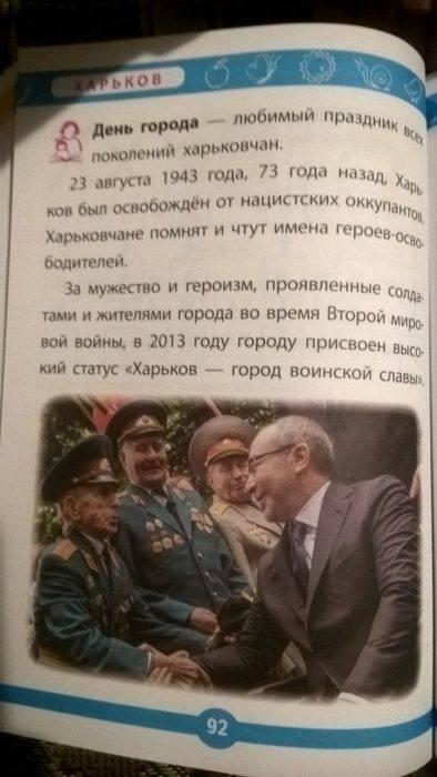 """""""Агепка"""": в мережі з'явилася """"абетка Кернеса"""" - фото 3"""