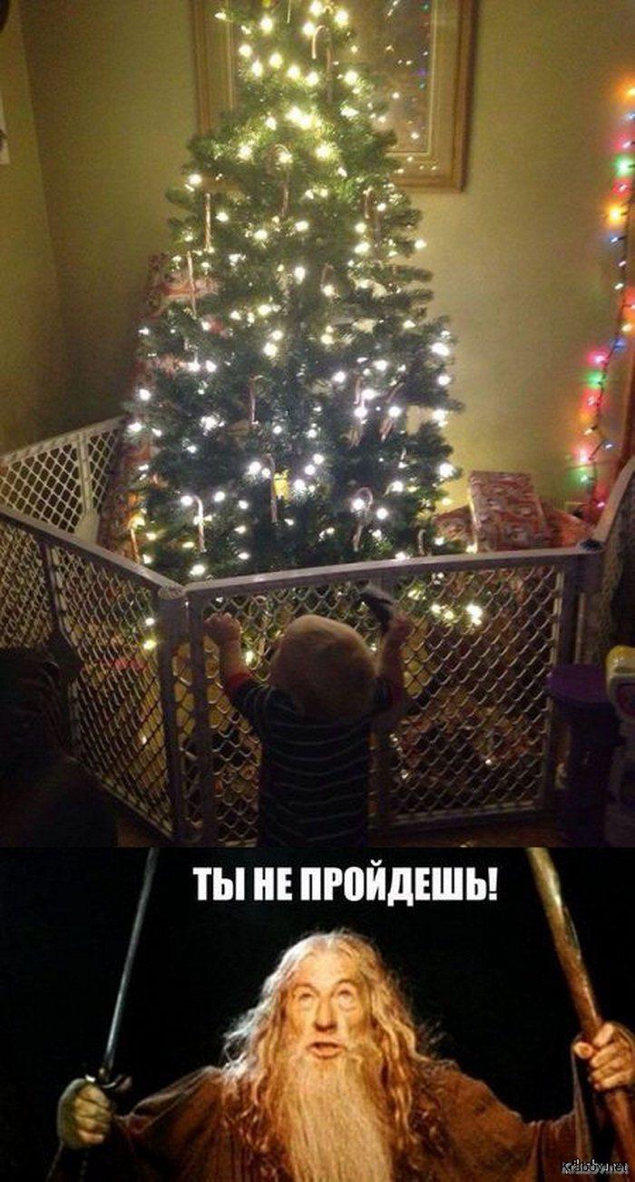 огорожа і дитина