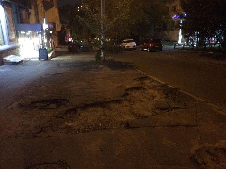 Приходько насварила Кличка через безлад у центрі Києва - фото 3