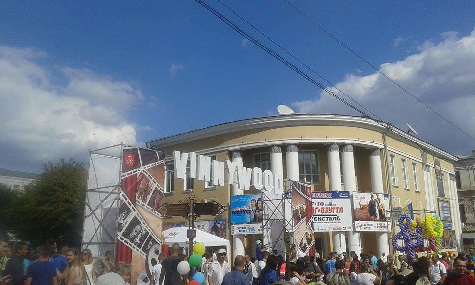 Як вінничани святкували іменини міста - фото 6