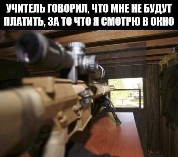 Армійські софізми - 18 (18+) - фото 8