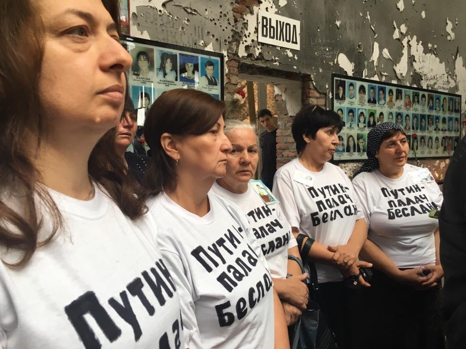 Корреспонденты «Новой газеты» задержаны вБеслане
