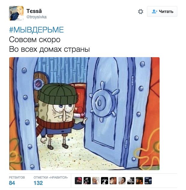 Російські школярі перед Днем знань вважають, що вони - в лайні - фото 3