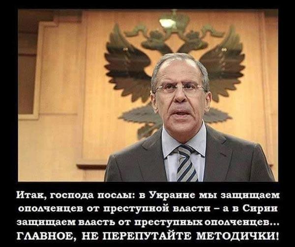 Куди прем'єр відправив віце-прем'єра та поліцейська академія Деканоїдзе - фото 6