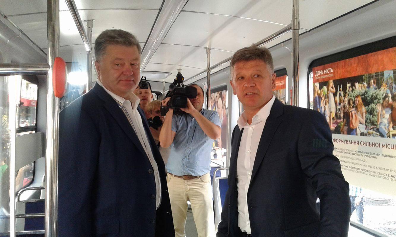 День міста у Вінниці святкують Порошенко, Гройсман, міністри та нардепи  - фото 3