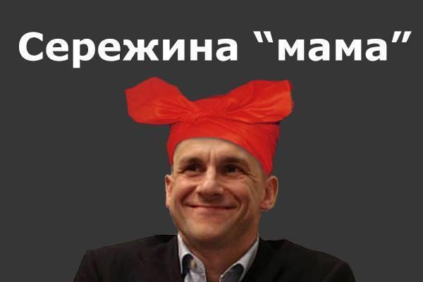 Як у Москві оживляють Фелікса з Лаврентієм та фото мами Лещенка - фото 2