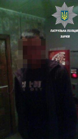 У Харкові злодії відлупцювали та пограбували чоловіка - фото 2
