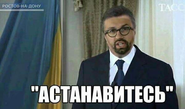 Сексуальний поцілунок Тимошенко та Черновецький знову хоче бути мером - фото 5