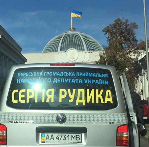 Сексуальний поцілунок Тимошенко та Черновецький знову хоче бути мером - фото 2