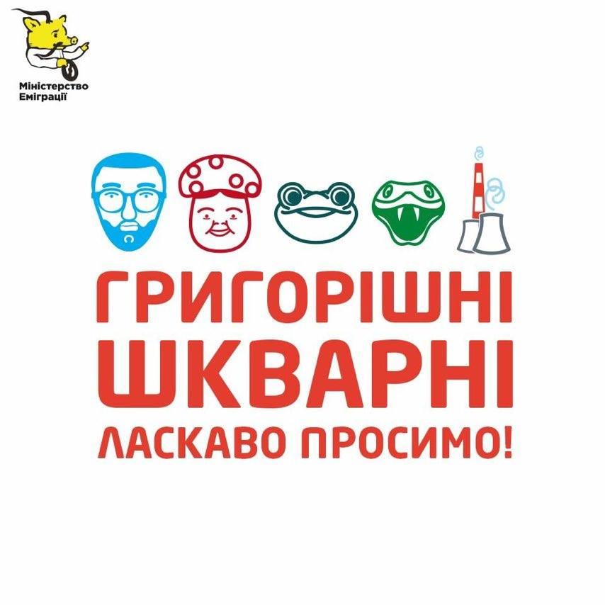 """""""Борцун з корупцією"""" Лещенко у фотожабах - фото 4"""