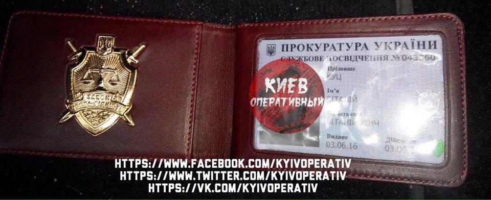 У Києві поліція зупинила прокурора під наркотою (ФОТО) - фото 2