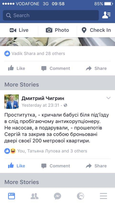 """""""Борцун з корупцією"""" Лещенко у фотожабах - фото 1"""