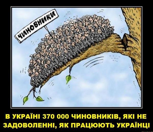 Україні потрібен паралімпійський Кабмін і паралімпійська Верховна Рада - фото 11