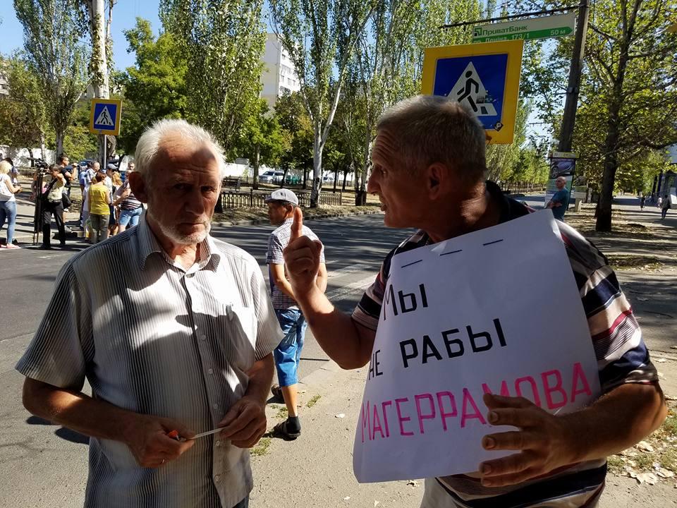 У Миколаєві торгаші перекрили проспект Центральний - фото 1