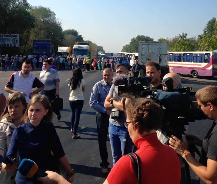 У Дніпрі перекрили трасу через всеукраїнське звалище - фото 1