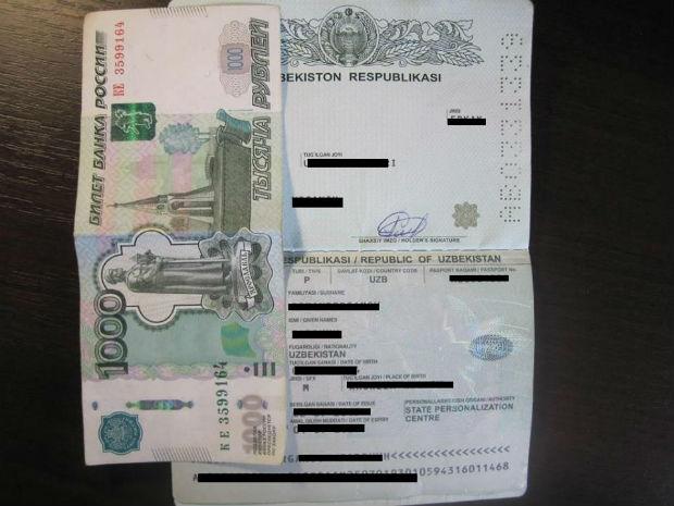 На Харківщині узбек-пішохід намагався купити дозвіл в'їхати в Україну - фото 1