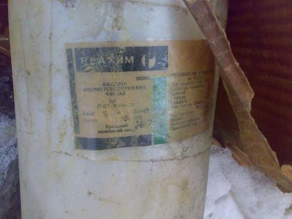Як столичну Троєщину перетворюють на полігон небезпечних відходів  - фото 5