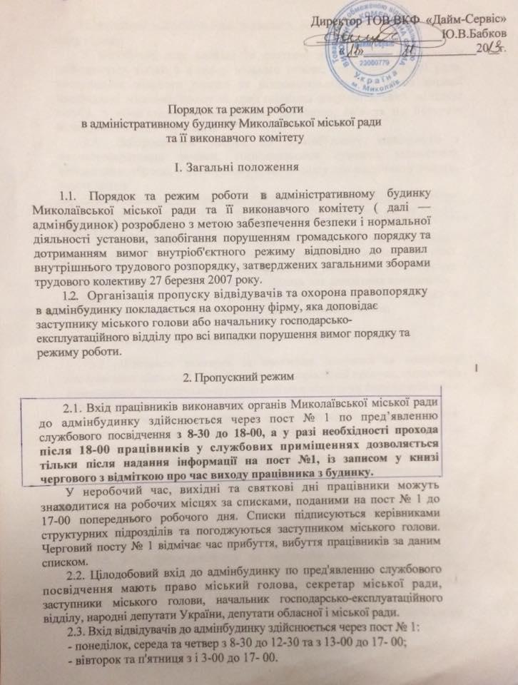 У мерії Миколаєва обіцяють облаштувати місце для візочків та великих сумок