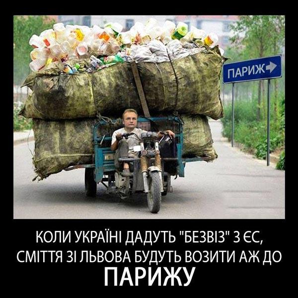 Пам'ятай українець: хто з айфоном - той злочинець - фото 8