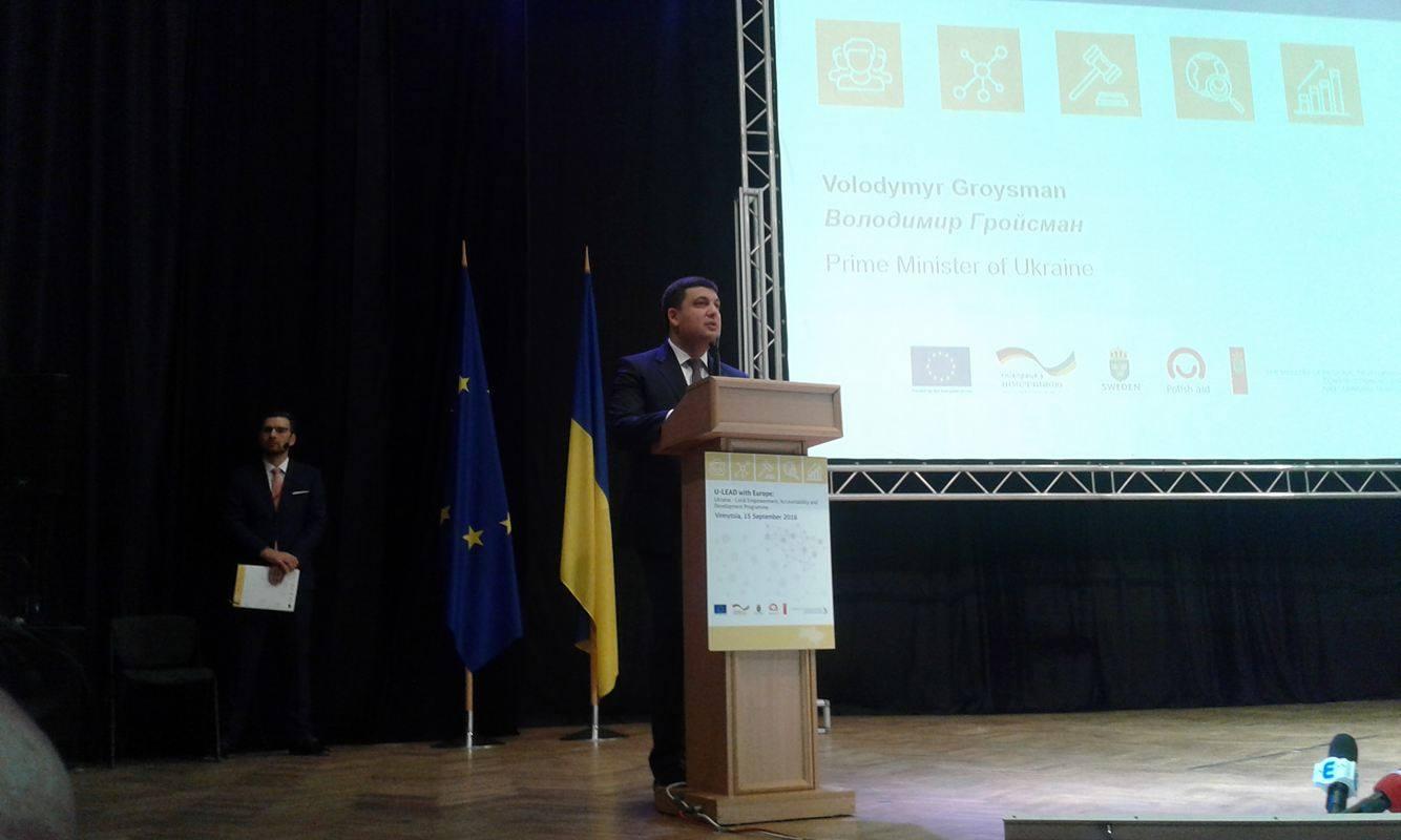 У Вінниці запустили децентралізаційний Hub варітстю €97 млн - фото 1