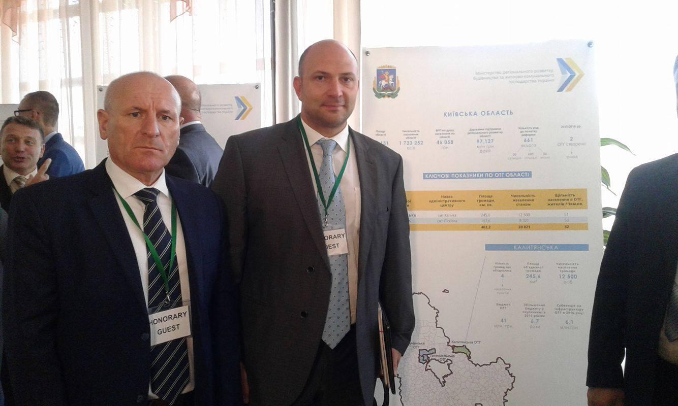 У Вінниці всі регіони демонструють комісару ЄС Гану та прем'єру Гройсману свої децентралізаційні здобутки - фото 1