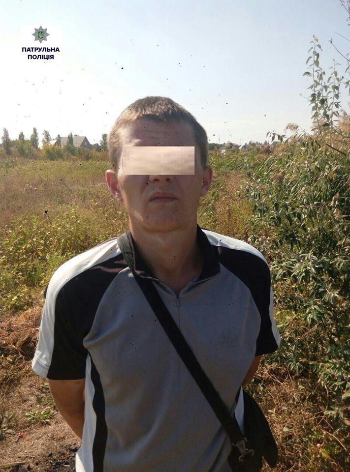 У Миколаєві мати здала патрульним сина, щоб він не курив коноплю