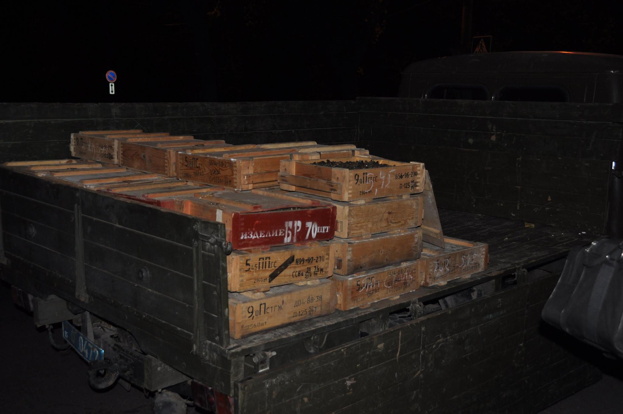 У Миколаєві переплавили конфісковані рушниці, пістолети та боєприпаси - фото 1
