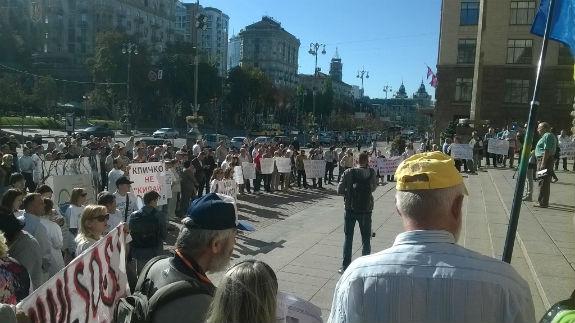 Під Київрадою знову мітингують проти забудов - фото 1