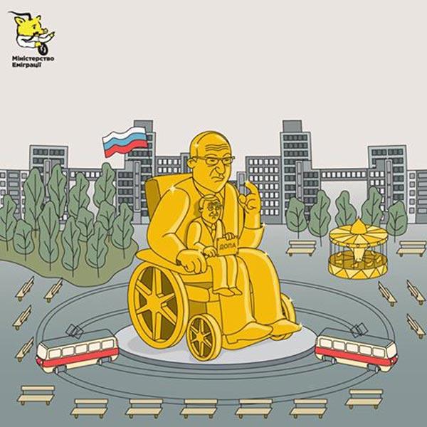 НаРОТний фронт та як Сноуден виводить на чисту воду квартирооптимістів - фото 12