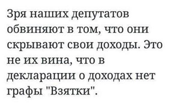 Як у Москві оживляють Фелікса з Лаврентієм та фото мами Лещенка - фото 7