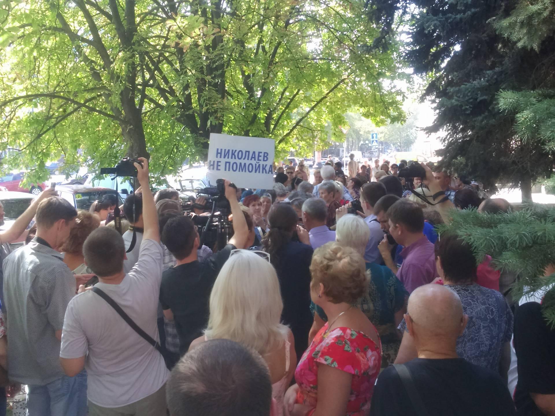 Миколаїв не смітник: городяни пікетують міськраду проти львівських відходів - фото 3