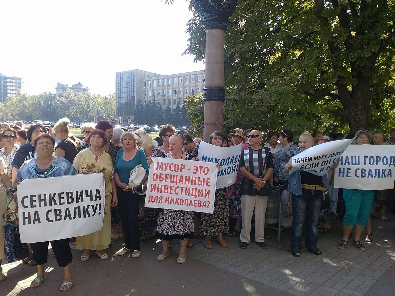 Сєнкевича на смітник: у Миколаєві пікетують міськраду проти львівських відходів - фото 1