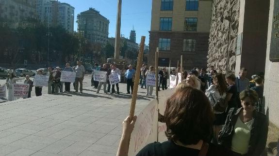 Під Київрадою знову мітингують проти забудов - фото 2