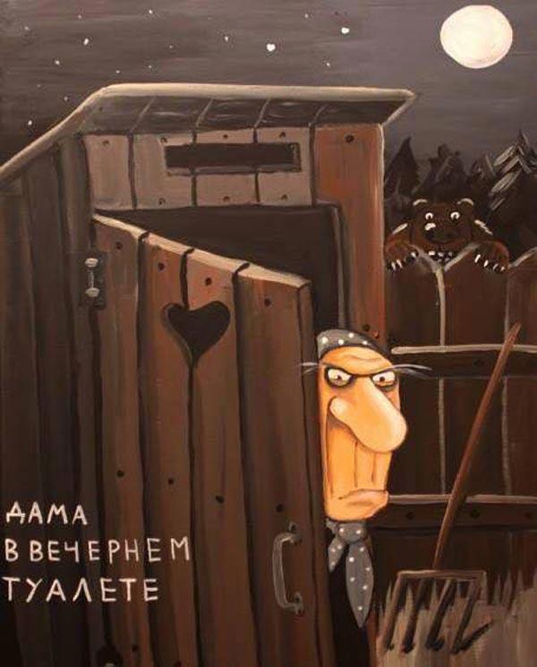 Україні потрібен паралімпійський Кабмін і паралімпійська Верховна Рада - фото 2
