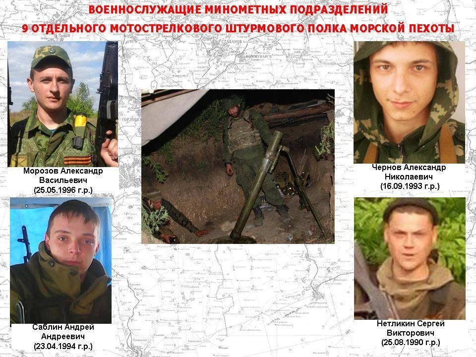 Путін нагородив морпіхів, які все літо закидували мінами жітелів Донбасу (ФОТО) - фото 2