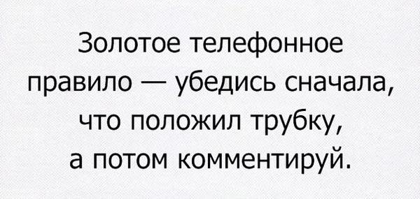 """Як Януковича запрошували в кафе """"Ветерок"""" та портрет вбивці Жиліна - фото 7"""