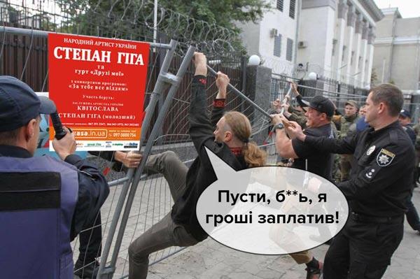 Як у Москві оживляють Фелікса з Лаврентієм та фото мами Лещенка - фото 10