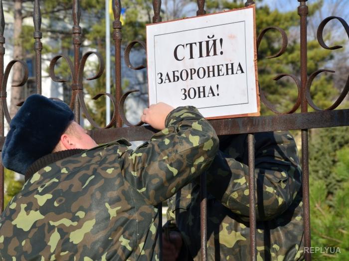 Хроніки окупації Криму: як керченські морпіхи з окупантами у футбол грали - фото 7