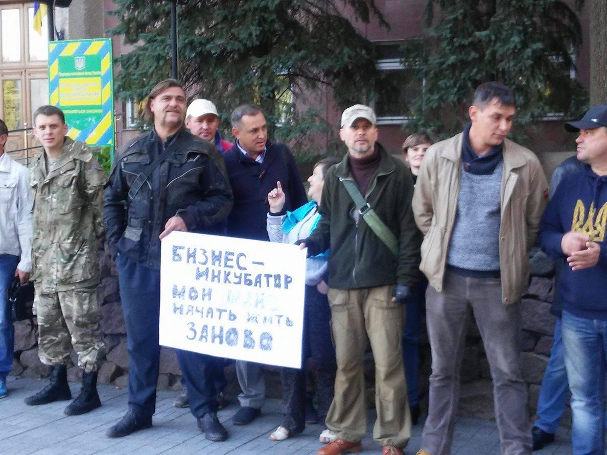 У Миколаєві АТОшники пікетують сесію облради - фото 1