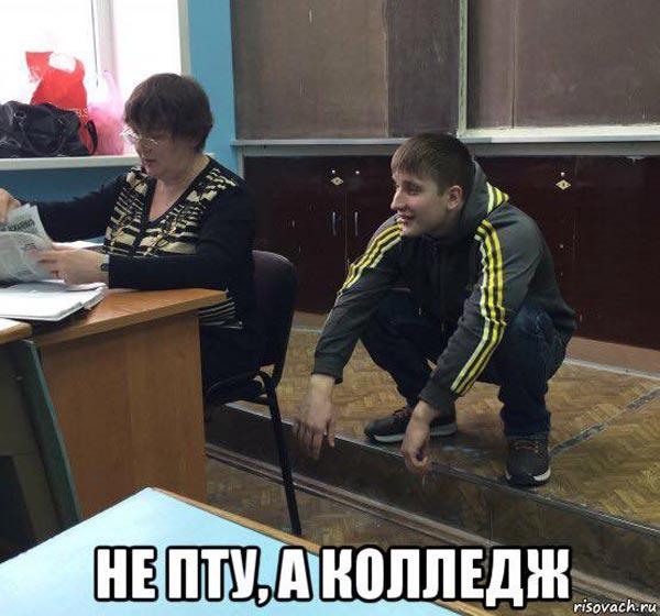 Пам'ятай українець: хто з айфоном - той злочинець - фото 13