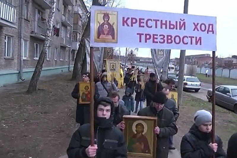 У Севастополі пройшов хресний хід тверезників (ФОТО) - фото 1