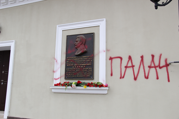 """Біля меморіальної дошки Сталіну в Сімферополі написали слово """"Кат"""" (ФОТО) - фото 1"""