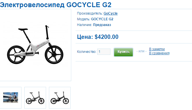 """ЗМІ: скільки коштує велосипед """"Кличка-реформатора"""" - фото 1"""