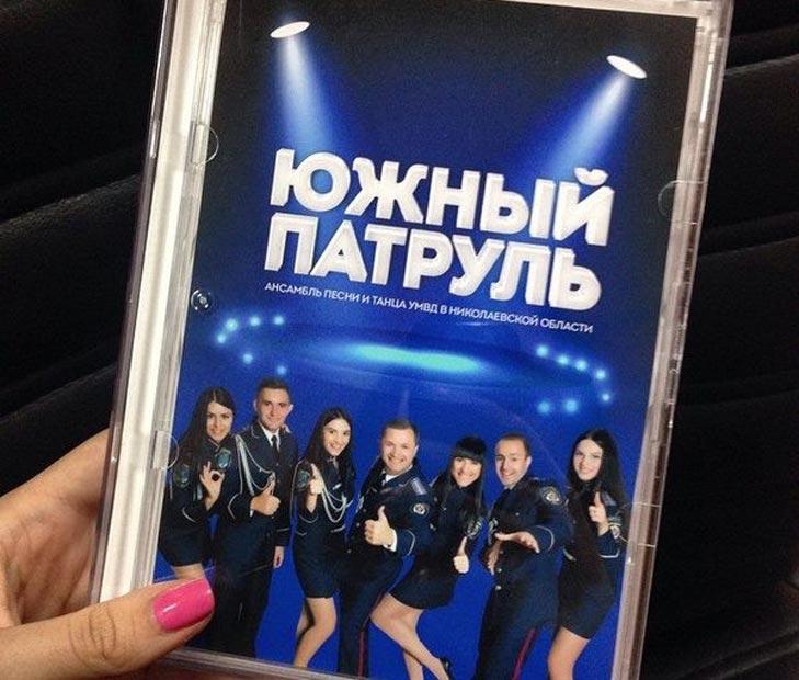 В масці Гризлова був Путін та чому нова поліція любить пісні Кобзона - фото 3