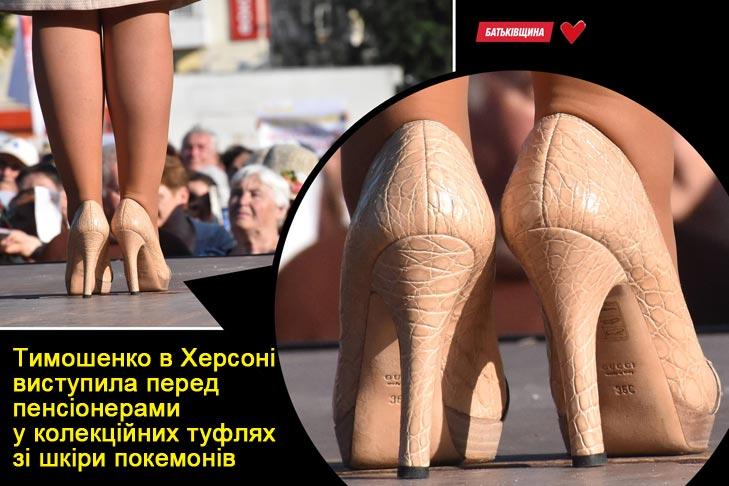 Покемони в Україні: Як божеволітиме країна в погоні за монстрами - фото 5