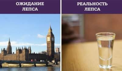"""Як в мережі тролять Лепса, який """"не уехал жить в Лондон"""" (ФОТОЖАБИ) - фото 2"""