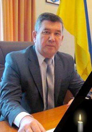 Голова Немирівської районної ради помер через тромб - фото 1